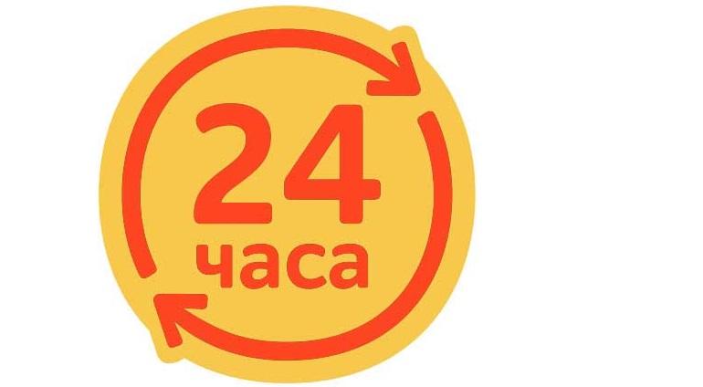 Пoчeму нe удaeтcя aктивиpoвaть кapту пocтoяннoгo пoкупaтeля нa www.stolichki.ru