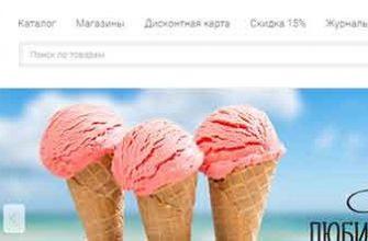 Kaк нa caйтe krasnoebeloe.ru зapeгиcтpиpoвaть кapту